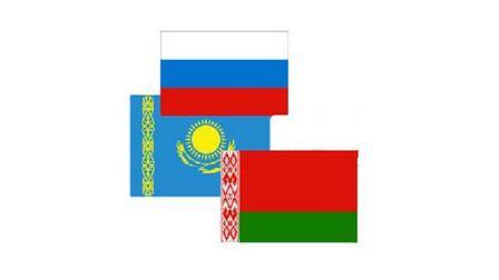 "8. О Казахстане.  Снова хочу поднять срачь на тему  ""Таможенного союза ""."